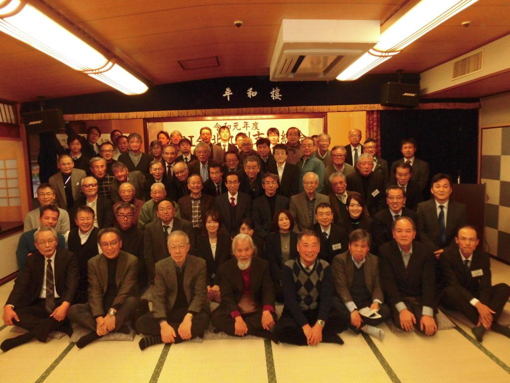 2019年度 北九州AOI会 総会